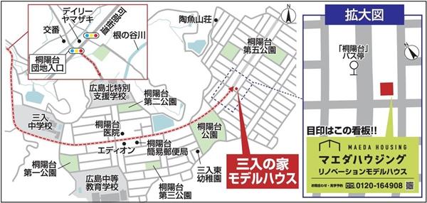 三入地図.jpg