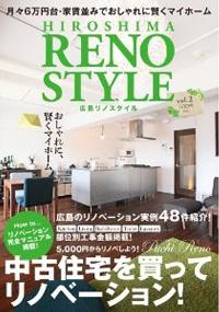 RENO STYLE2