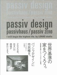 passive design (パッシブデザイン)