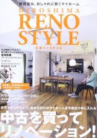 RENO STYLE3