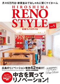 RENO STYLE5