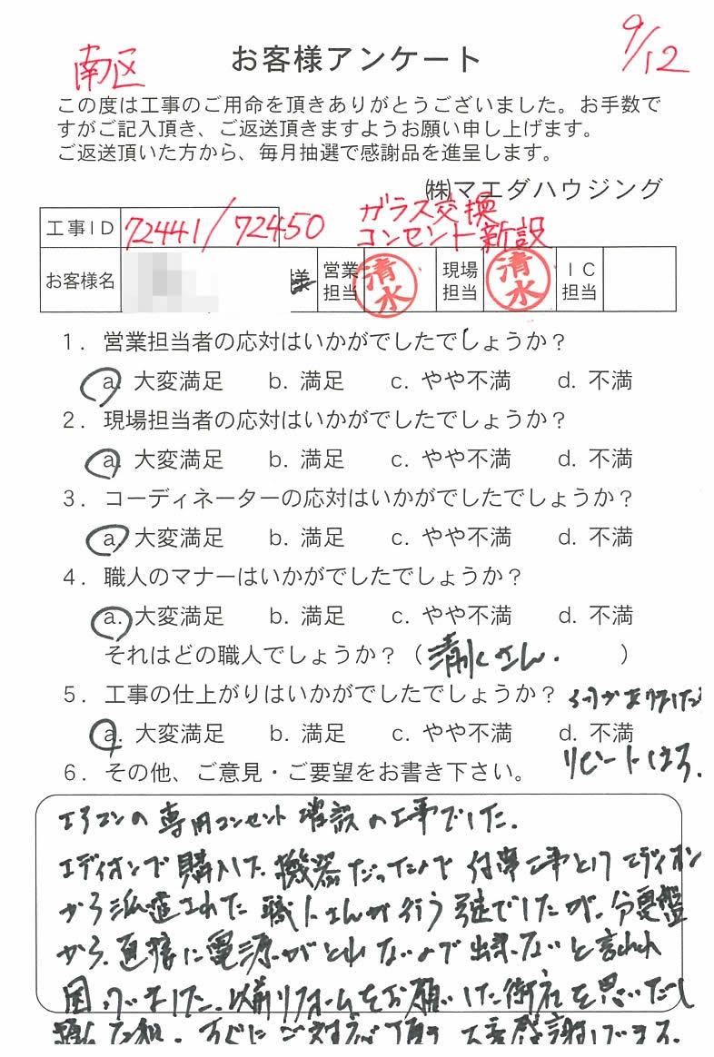 2018_61.jpg
