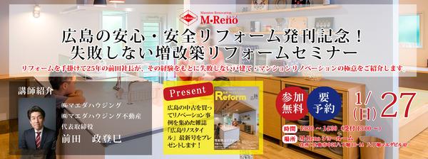 slide_mreno4.jpg