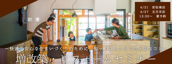 slide_zoukaitiku8.jpg