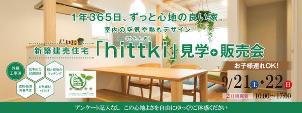 slide_hitotoki4.jpg