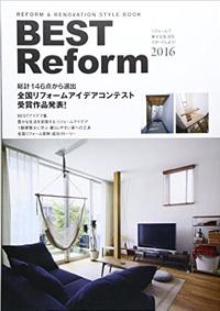 BEST Reform 2016