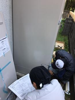 温水器.JPGのサムネイル画像