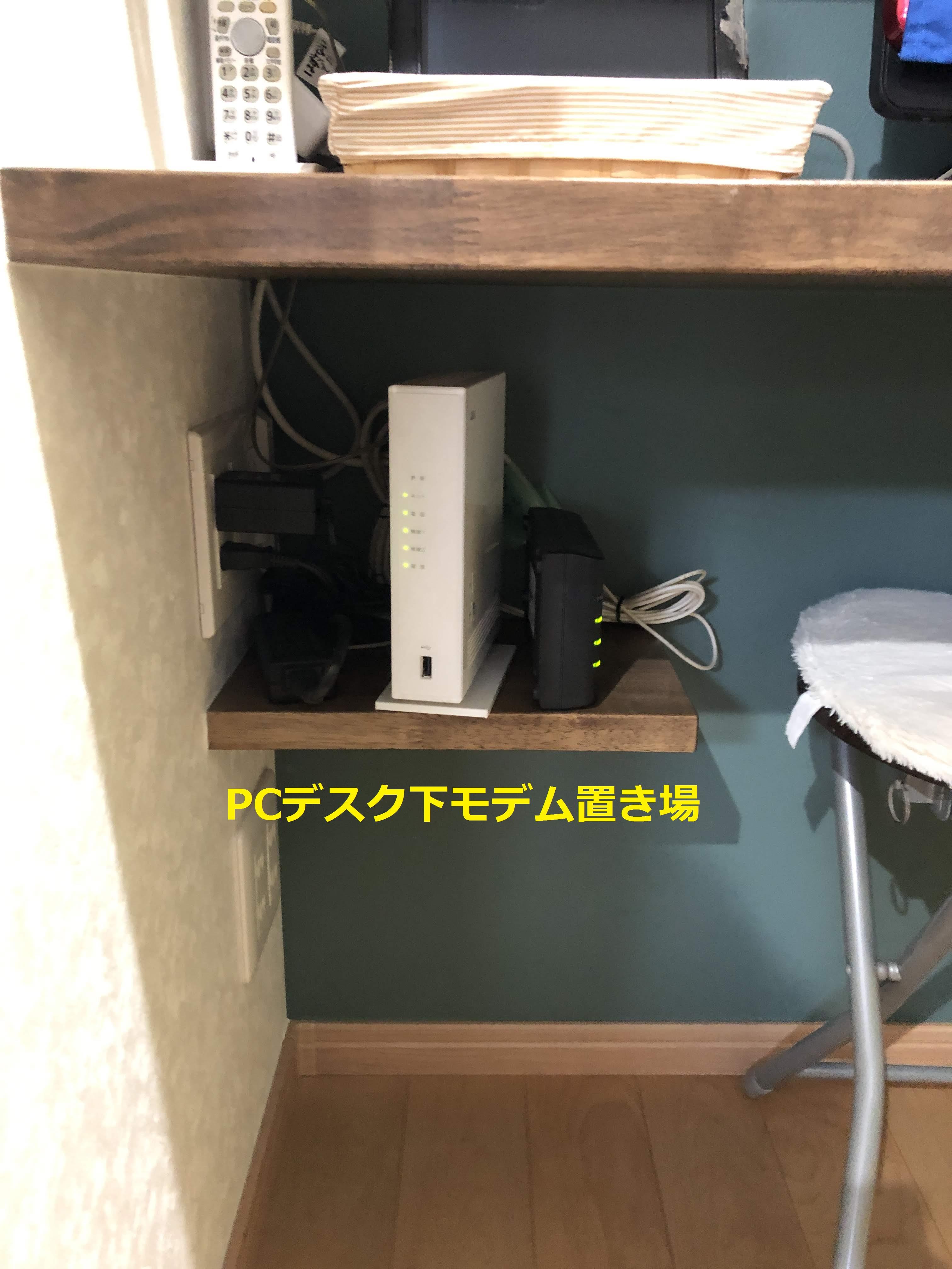 https://www.maedahousing.co.jp/blog-fuchu/2.jpg