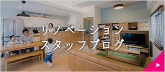 https://www.maedahousing.co.jp/blog-fuchu/bnr_blog_rinobe.jpg