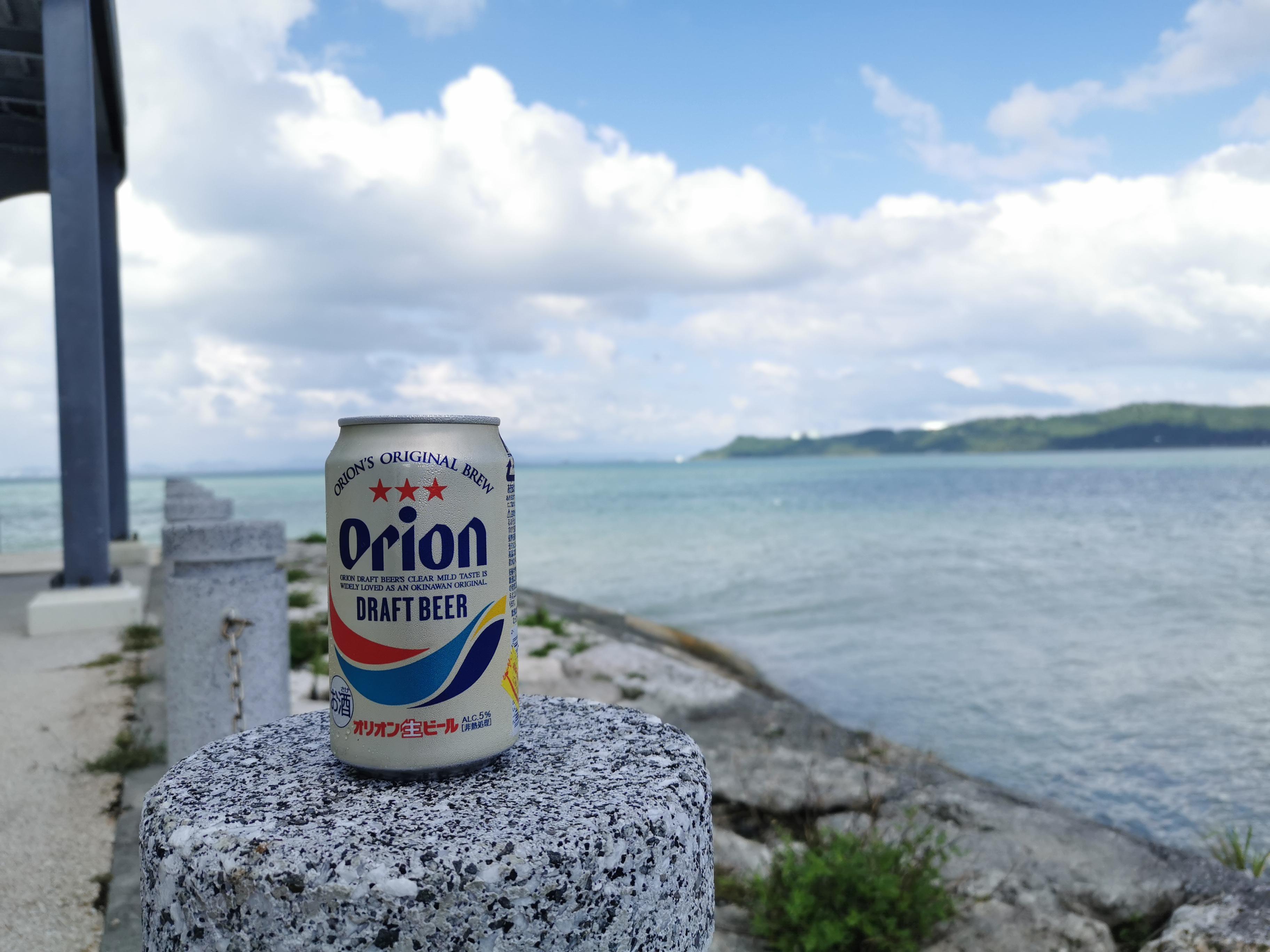 沖縄写真 (4).jpg
