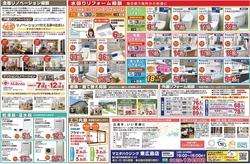 200930_東広島_D4_b0924.jpg