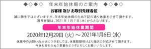 kyugyo_sp.jpg