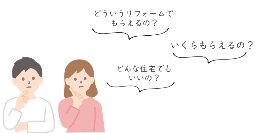 お悩みPC.png