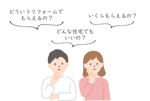 お悩みSP.png