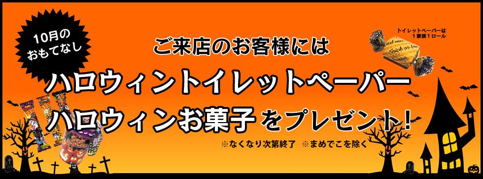 広島 リフォーム マエダハウジング