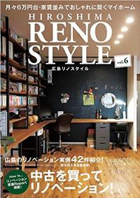 RENO STYLE6