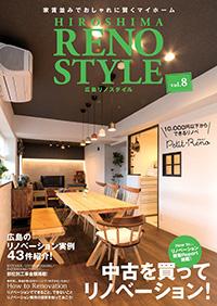 RENO STYLE Vol.8