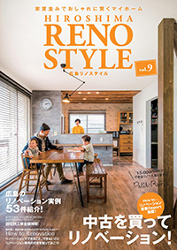 RENO STYLE Vol.9