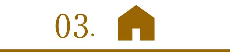 半日体験できる!体感モデルハウス「三入の家」|マエダハウジング|安心安全に暮らせる住まいの体験場。1台のエアコンで家中が暖まるほどの性能漆喰壁や無垢の床材から感じる暖かさを体験