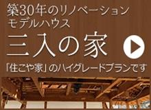 miiri_side.jpg