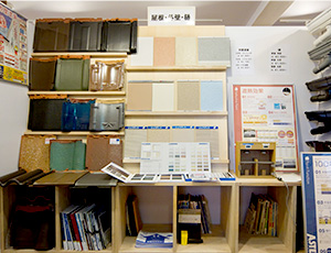 設備や材料の展示スペース