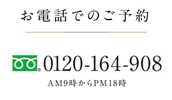 マエダハウジング 広島市八丁堀でリノベーション無料相談会やってます!メールや電話で予約 間取りやお金の悩みを相談できます